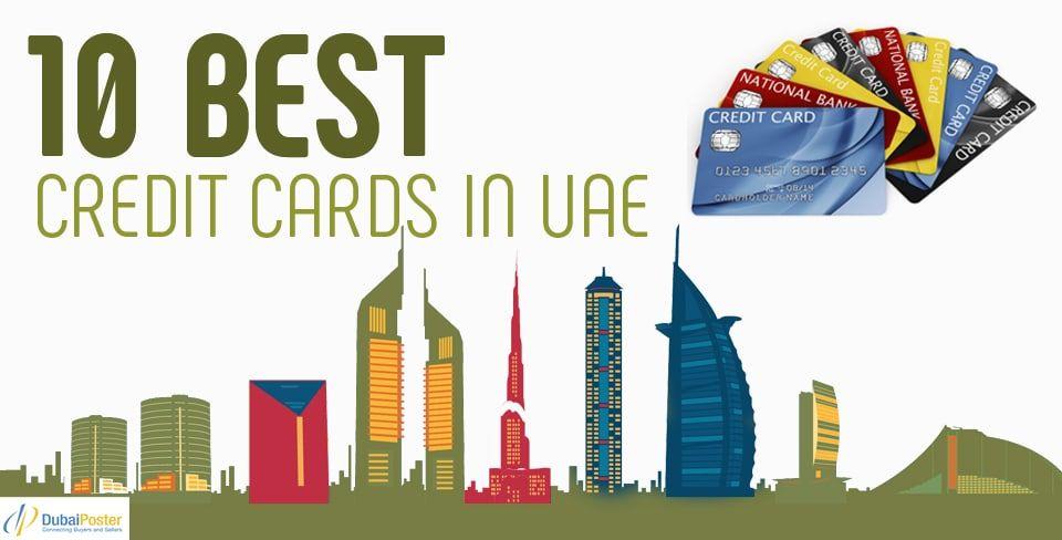 10 Best Credit Cards in UAE 2018 | Uae