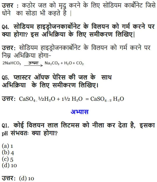 Ncert Solutions For Class 10 Science Chapter 2 Acids Bases And Salts Learn Cbse Science Chemical Equation Solutions