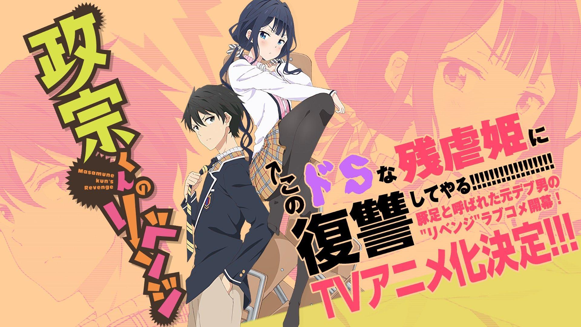 Raphtalia hug [The Rising of the Shield Hero] Anime hug