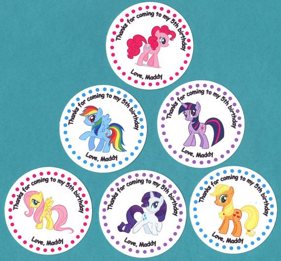 My little pony birthday party personalized stickers set of 20 great for goodie favor treat bags