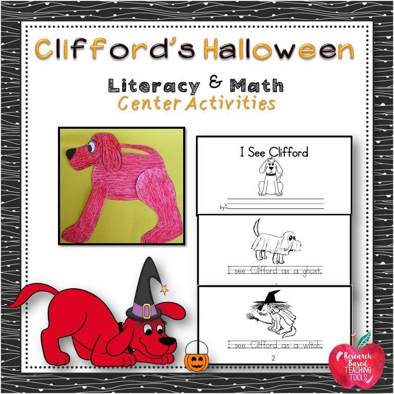 Literacy and Math Center Activities based on the book, \