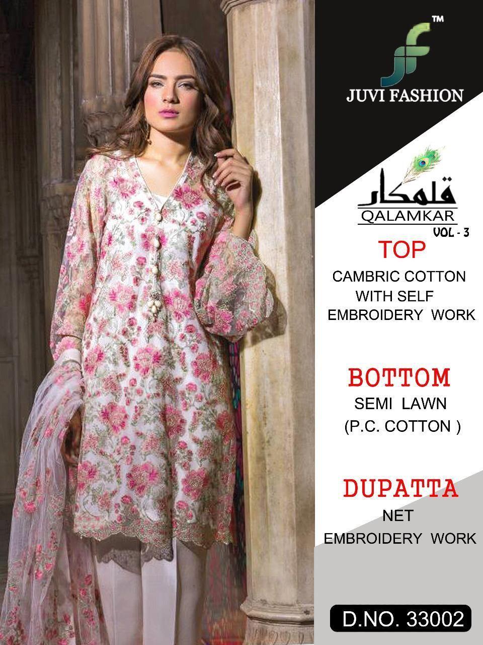 fe6786751e Juvi Fashion Qalamkar Vol-3 Pakistani Suit (5 Pc Set) | Pakistani ...