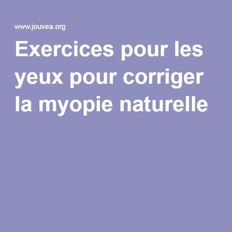 Exercices pour les yeux pour corriger la myopie naturelle Exercices Yeux,  Yoga Des Yeux, 6c4ffbcbc0c4