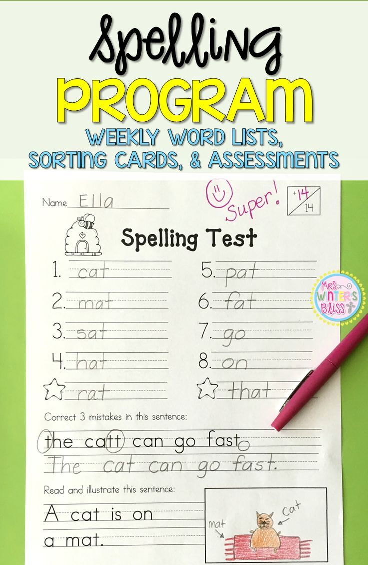 1st Grade Spelling Assessments and Word Lists EDITABLE