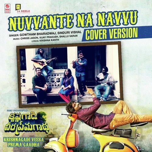 Nuvvante Na Navvu Cover Version Mp3 Songs Free Download @   #TWI #TeluguWapio