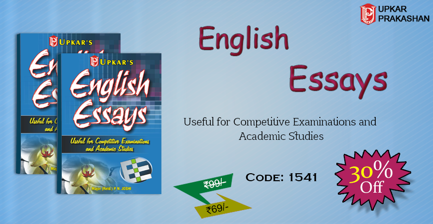 upkar prakashan presents english essays book highly useful for  upkar prakashan presents english essays book highly useful for competitive  examinations and academic studies order your book now from our website at
