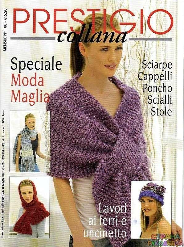 Prestigio Collana 108 2007 Moda Maglia Maglia Gratis Maglia