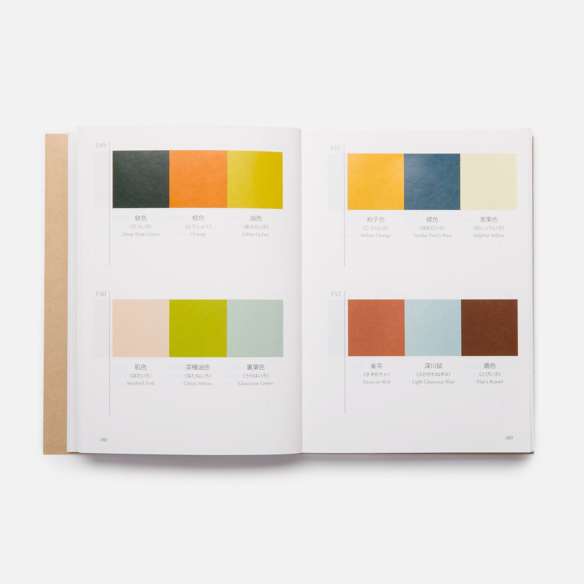 Best Made Company A Dictionary Of Color Combinations Japanese Colors Color Combinations Colour Dictionary