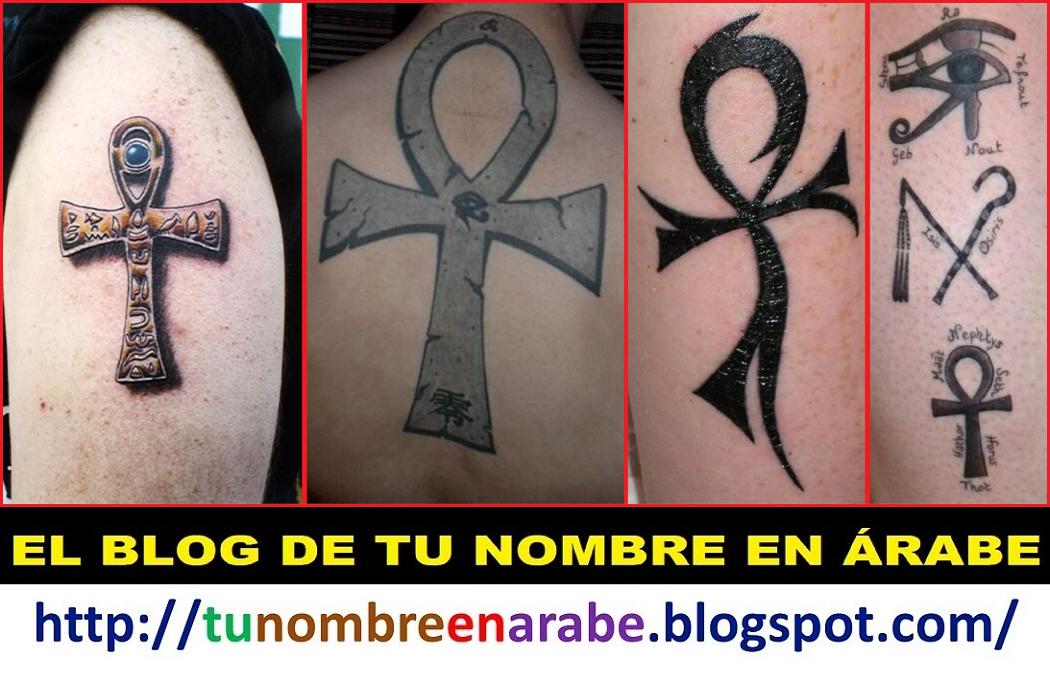 Tatuajes De La Llave De La Vida Simbolos Pinterest Nombres En