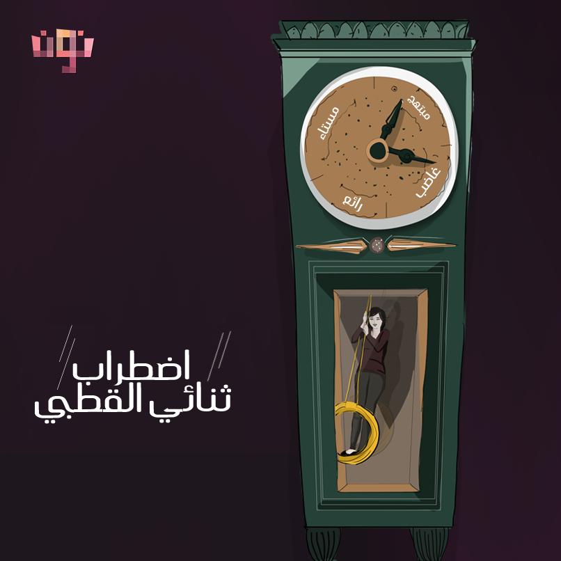 Pin On Arabic Design