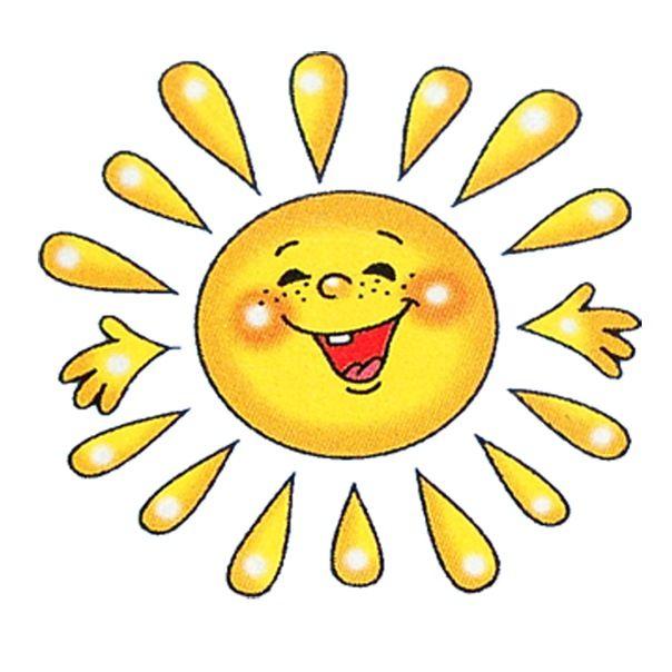 Добрые картинки солнышка с лучиками для детей (30 ФОТО ...