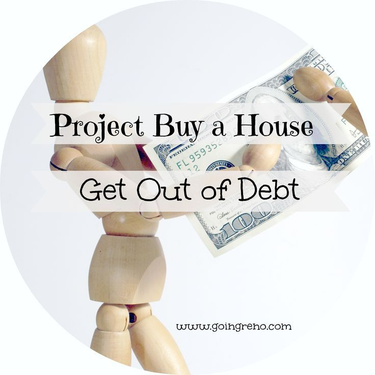 Project Buy a House is an ongoing series that details my own road map to home ownership for my family and give lots of ideas that you can implement yourself. It's not for the impatient. This is the... #debt Pay Off Debt, how to pay off debt