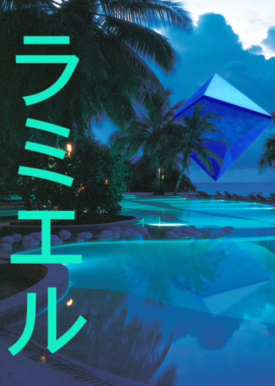 Pin by Xdeegucci on Iphone wallpapers Vaporwave