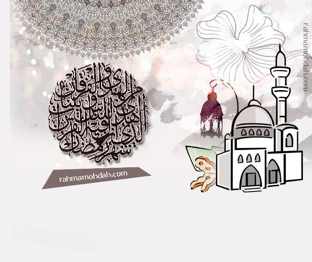 كيف نؤهل أطفالنا نفسيا لاستقبال شهر رمضان Ceiling Lights Decor Home Decor
