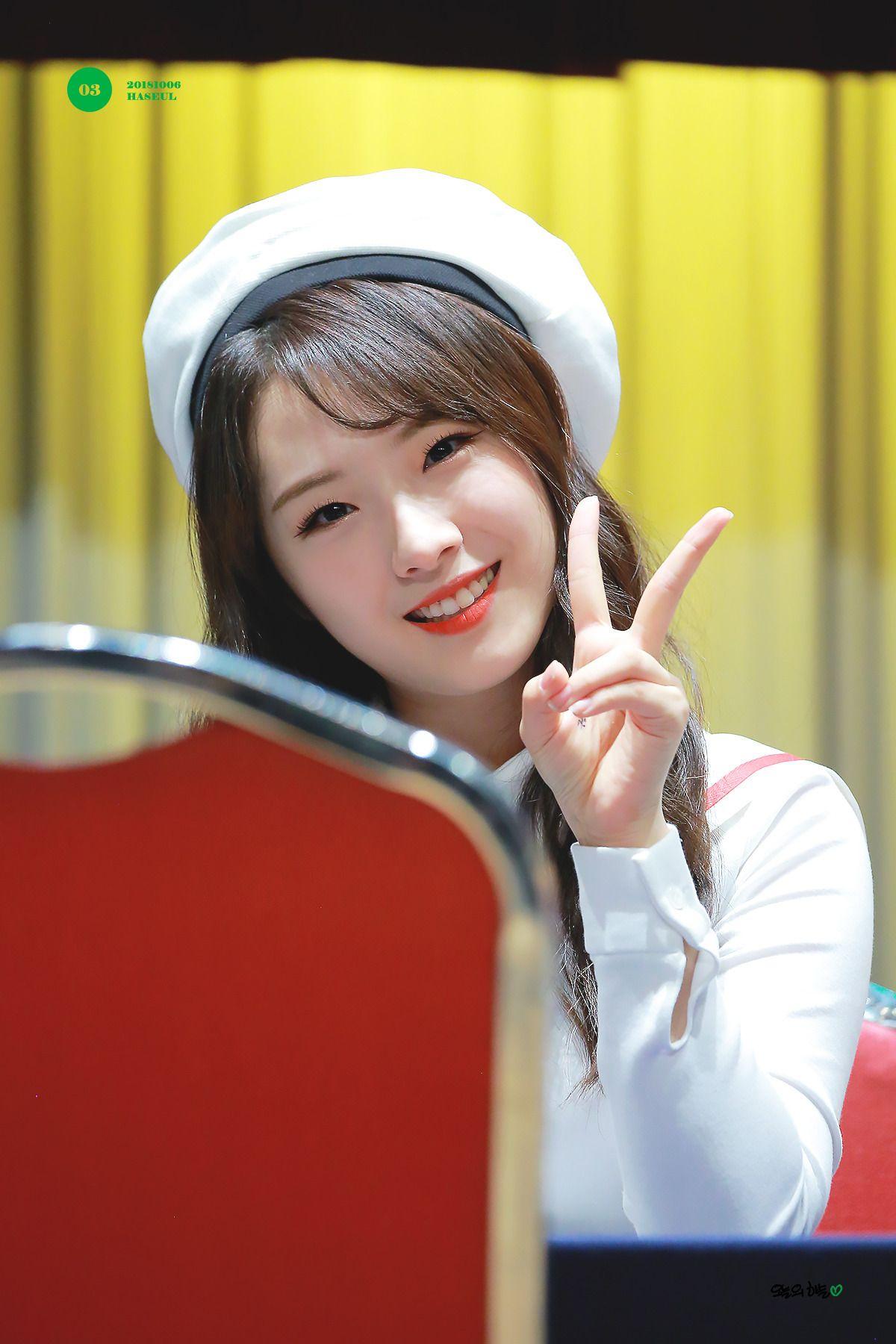 υηινєɾsє161010 「 📷 LOONA Jo Haseul 」 Kpop girls, Korean