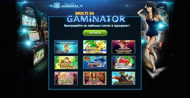 Игровые автоматы от 100 рублей индийское казино онлайн