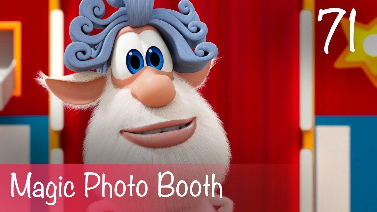 Booba Magic Photo Booth Episode 71 Cartoon For Kids Youtube In 2021 Cartoon Kids Photo Booth Youtube Kids