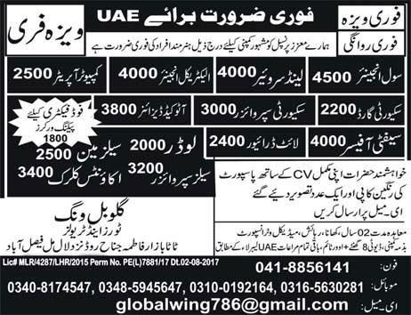 Overseas Jobs In Uae For Driver Computer Operator Security Guard