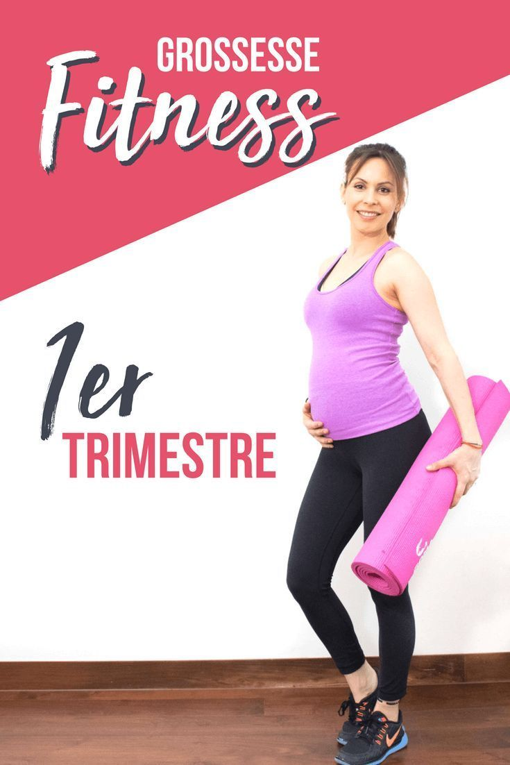 Épinglé sur Équipement fitness
