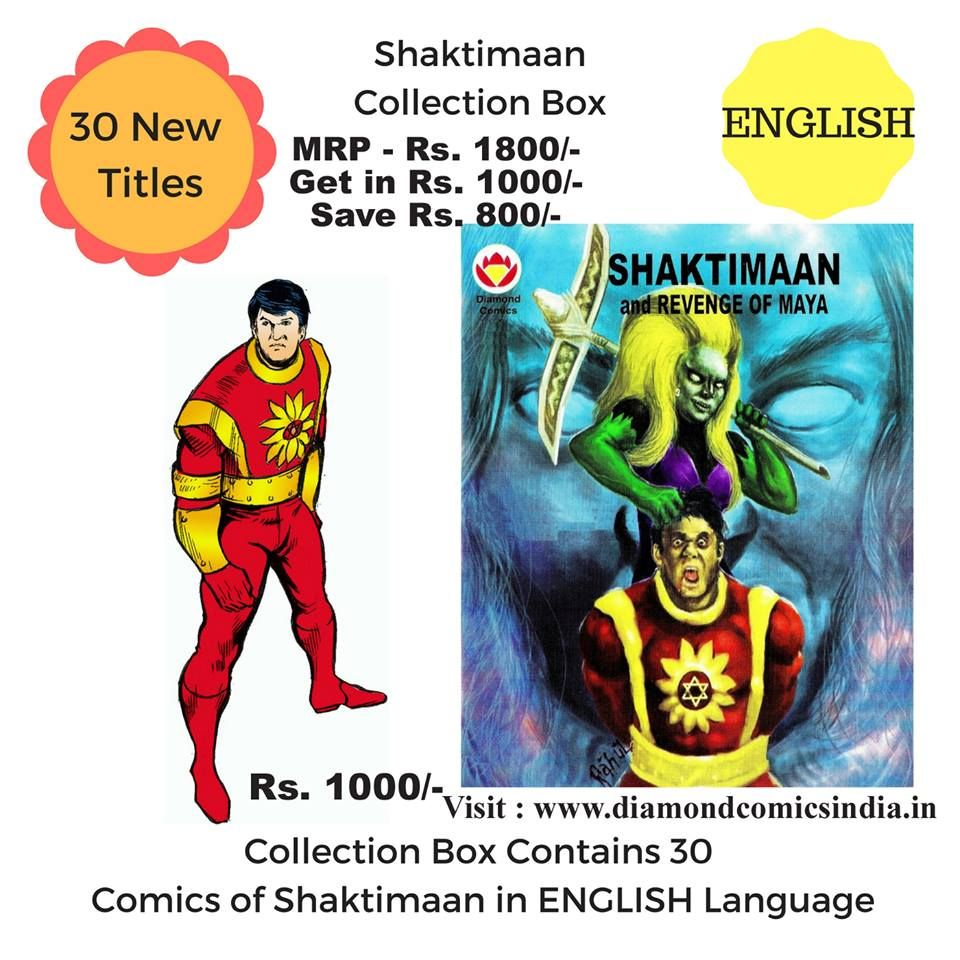 Shaktimaan collection box set #shaktimaan #diamondcomics #art #offer