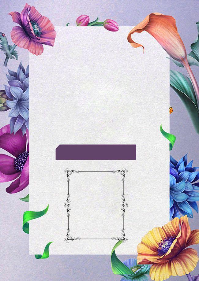 برواز مغلف بطاقة الزهور الخلفية Animal Coloring Pages Frame Card Floral Background