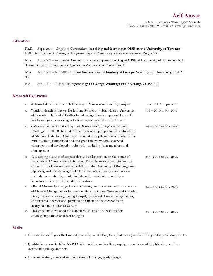 U Of T Resume Examples #examples #resume #ResumeExamples resume - mechanical engineering resume template