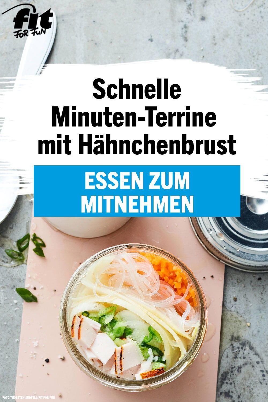 Minuten Terrine Mit Hahnchenbrust Rezept In 2020 Gesunde Herbstrezepte Rezepte Und 300 Kalorien Rezepte