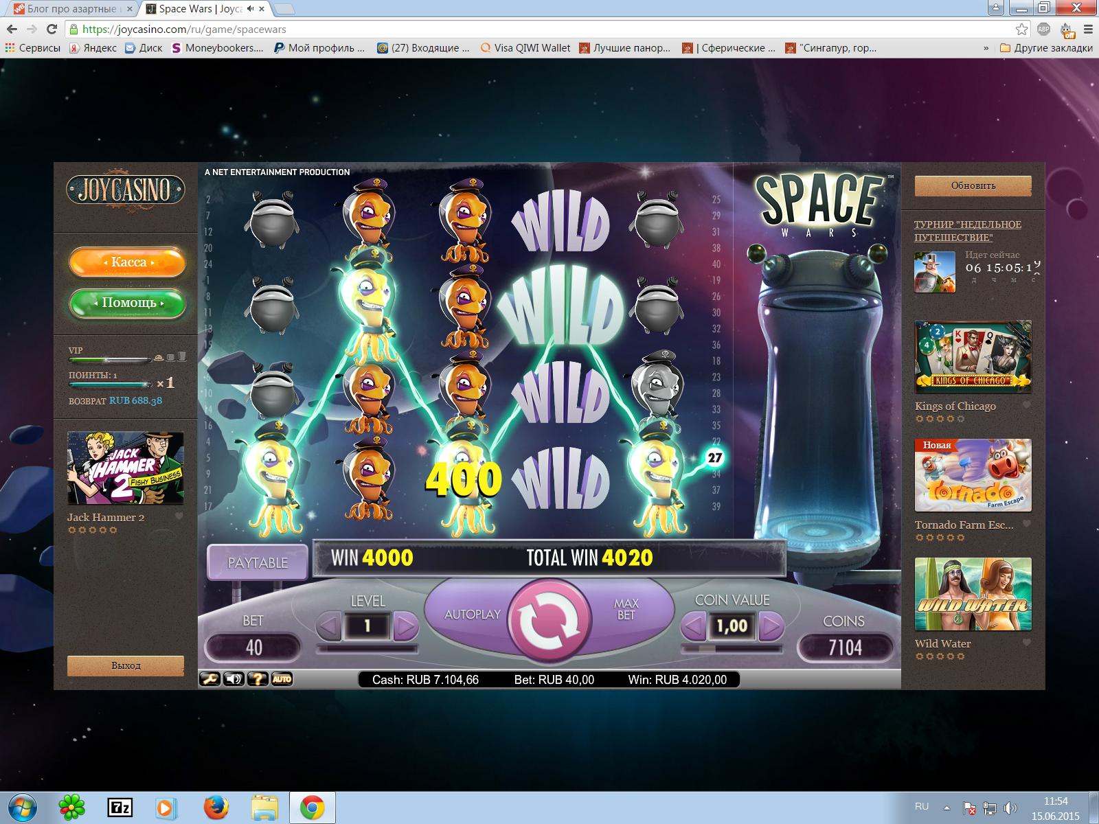 Скачать игровые аппараты игры казино вулкан онлайн играть демо