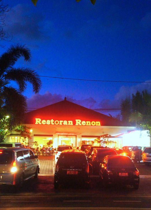 The Jakarta Post Travel S Pick Of Halal Food In Bali Halal Recipes Halal Bali