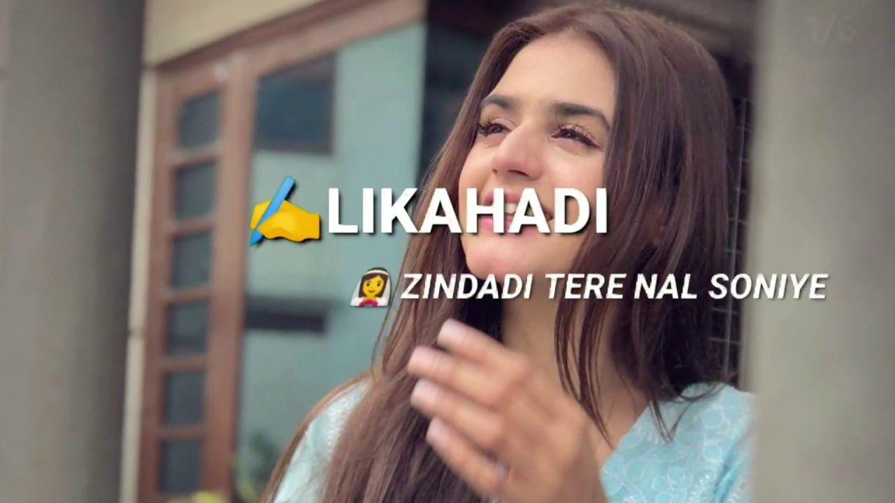 O Likh Di Tere Naal Zindagi Jaaniye Mp3 Song Download Pagalworld In 2020 Mp3 Song Download Mp3 Song Music Download