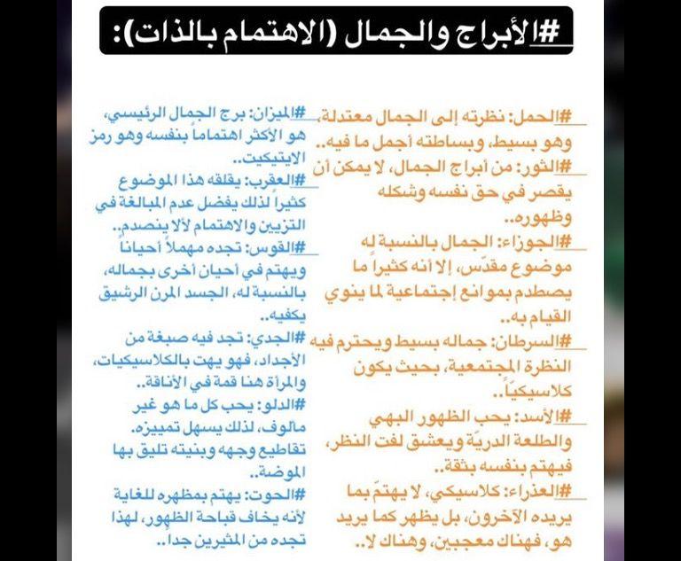 الميزان اكسبلور اقتباسات رمزيات حب العراق السعودية الامارات الخليج اطفال ایران Explore Love Kids Iraq Exercise Mdf صب Bullet Journal Journal