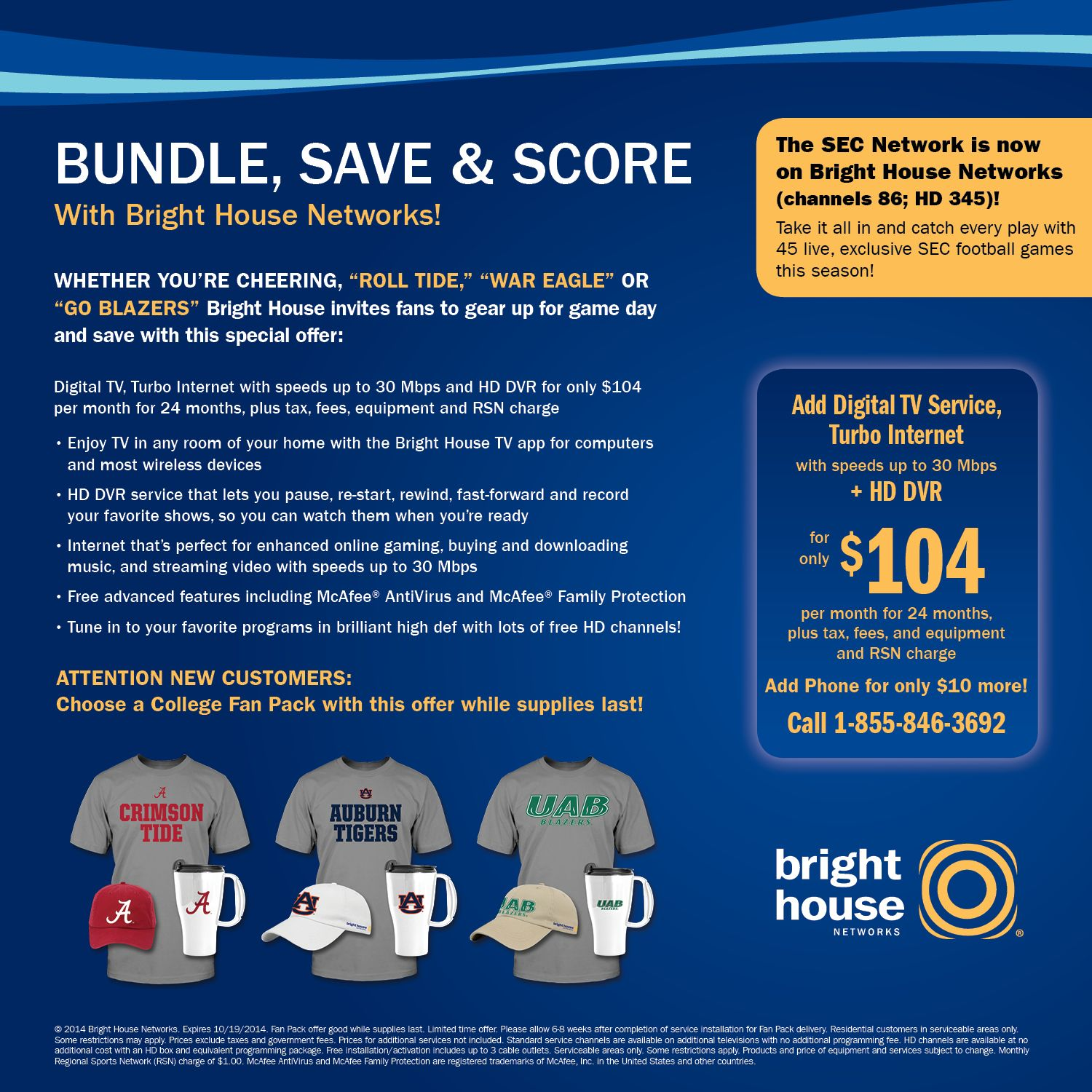 Bright House Networks College Fan Pack Ad | Bright House Networks ...