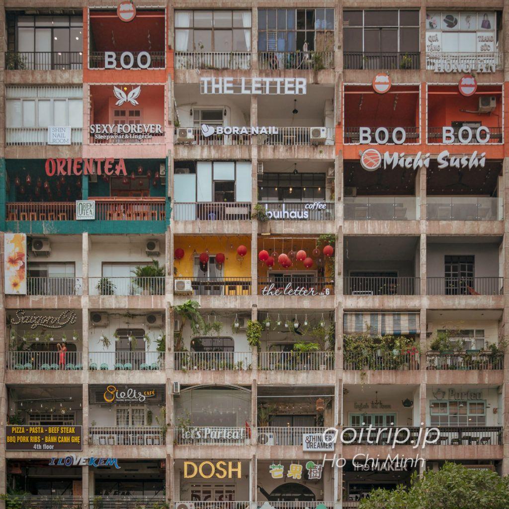 ホーチミン グエンフエ通りと42番地古アパート フエ 旅行ガイド ベトナム旅行