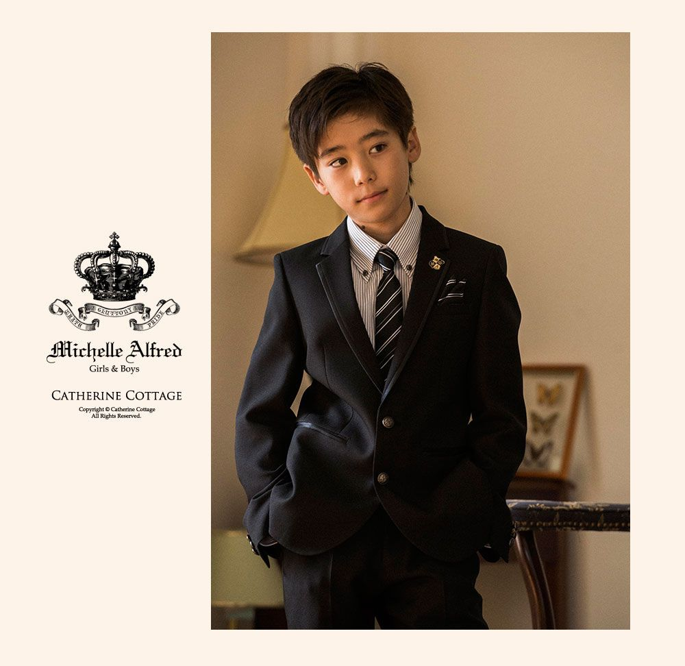 ミッシェルアル フレッド 男児 スーツ 子供 フォーマル 子供ドレス スーツ