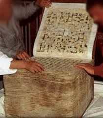 ANCIENT ISLAMIC BOOK