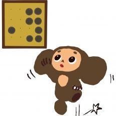 チェブラーシカ オフィシャルサイト Cheburashka Official Site
