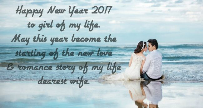 Happy New Year Images Wallpaper Girlfriend 2018 Happy New Year