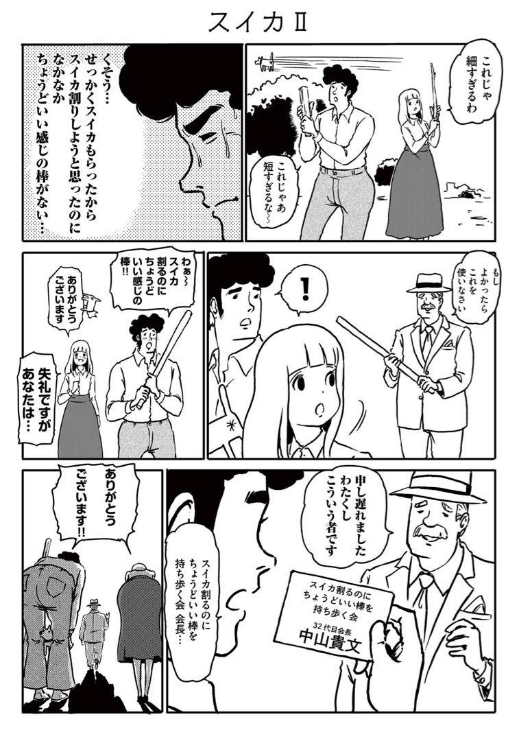 漫画 めちゃ コミック おすすめ