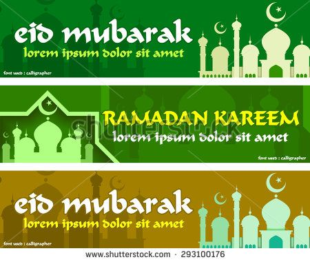 vector eid mubarak or ramadan banner template vector mosque and - eid card templates