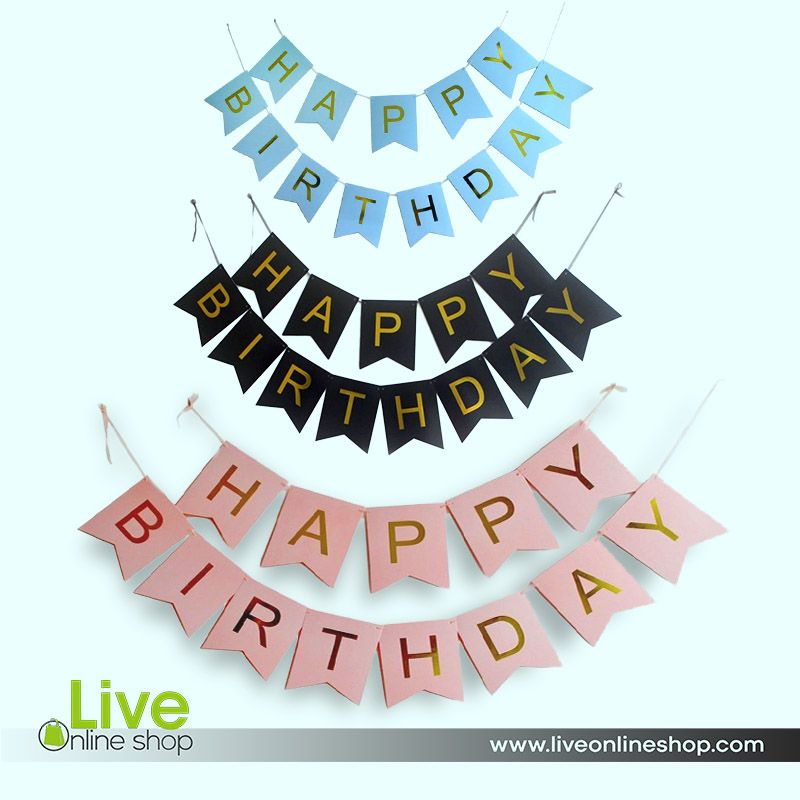 Fastest Delivery Happy Birthday Card Banner In Bangladesh Cool Birthday Cards Birthday Cards Happy Birthday Banners