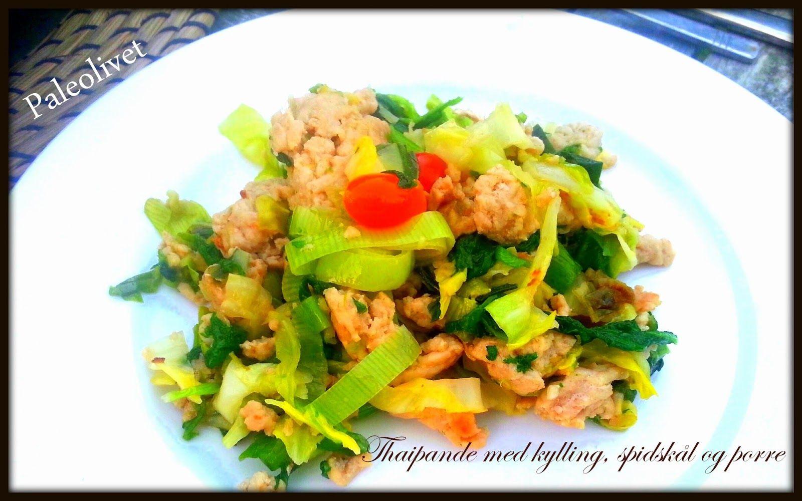 Den er super nem at lave og smager virkelig godt, men jeg ved virkelig ikke, om de nogensinde har lavet noget lignende i Thailand? De...
