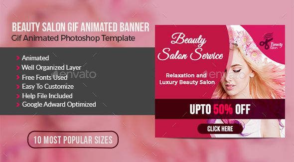 Beauty Salon Animated Gif Banner Animated Banners Beauty Salon Banner Template