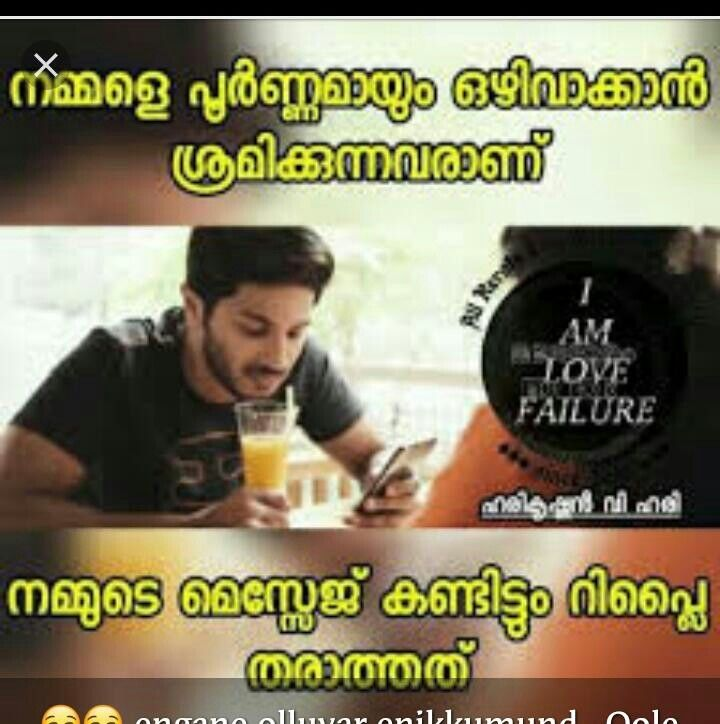 That Feelzz Love Failure Broken Words Malayalam Quotes Funny Qoutes Crazy Facts