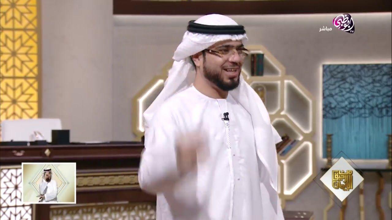 يا جابر القلوب الشيخ د وسيم يوسف من رحيق الإيمان Fashion Chef Jackets Jackets