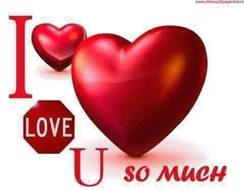 Pin By Gharib Makld On كلمات لها معنى Valentines Day Pictures Love U So Much My Love