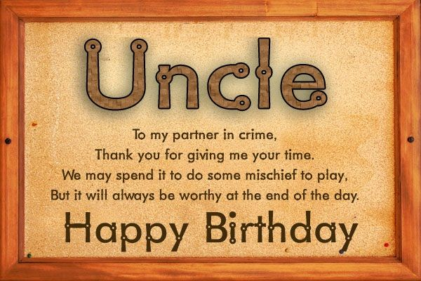 Birthday Quotes For Uncle From Niece Quotes Happy Birthday