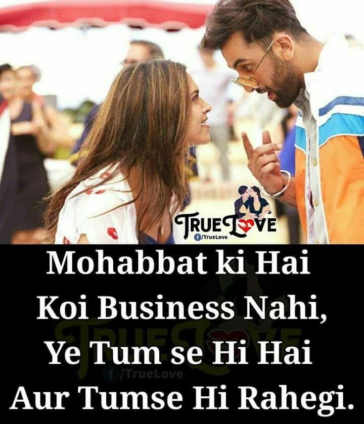 Deepika Padukone and Ranbir Kapoor | Life quotes, Love ...