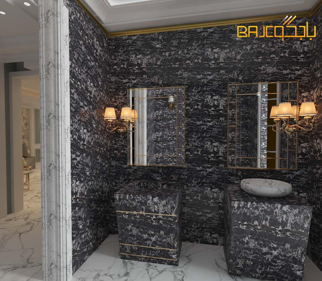 مغسلة رخام Bathroom Design Luxury Modern House Design Home Room Design