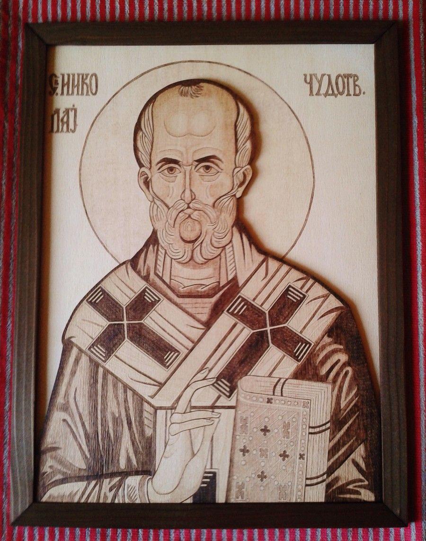 Sveti Nikola ikona pirografija