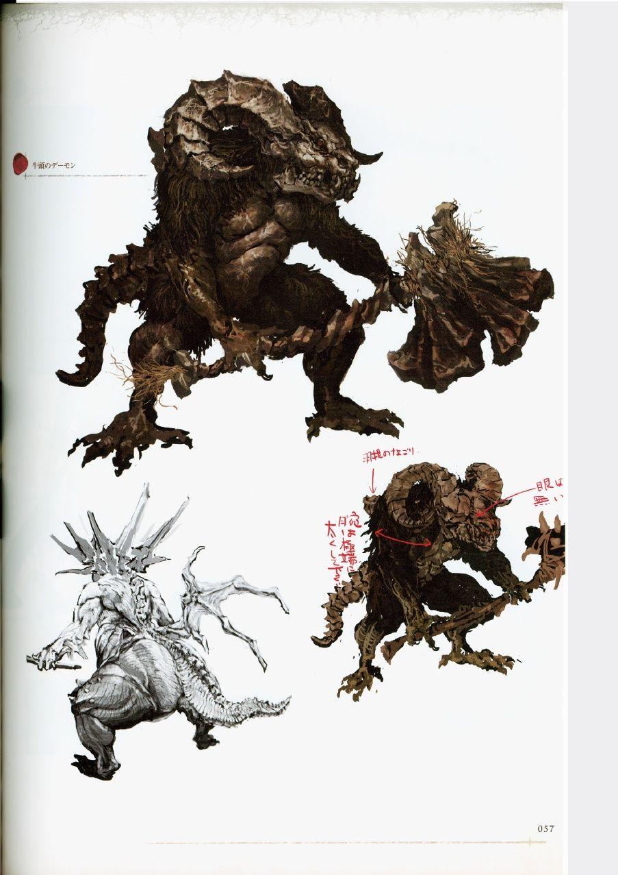 dark souls trilogy artbook pdf